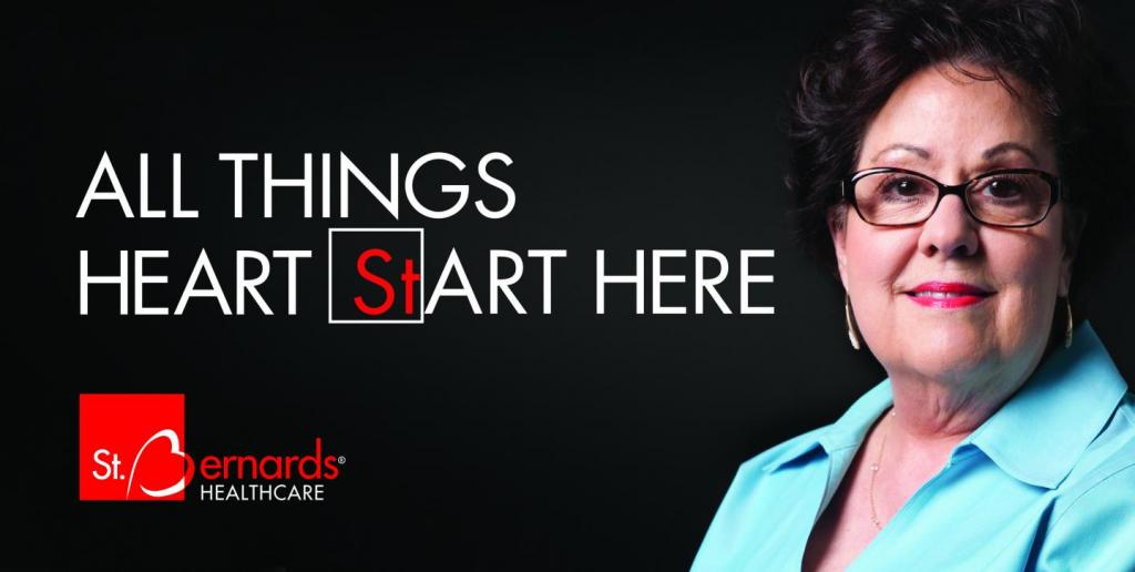 All Things Heart Start Here